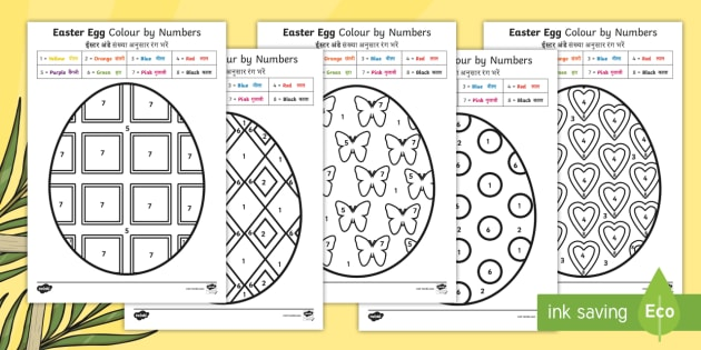 NEW Easter Egg Colour By Number English Hindi