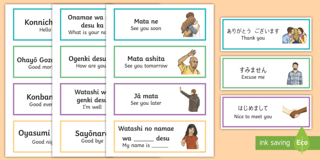Greetings Flashcards Japanese/English - greetings, japanese ...