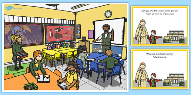 School Scene and Question Cards Arabic Translation - arabic, school scene, question, cards