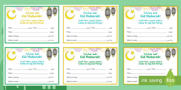 Eid party invitation version 2 writing template arabicenglish stopboris Image collections