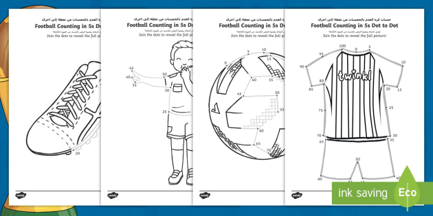 * NEW * KS1 Football Themed Counting In 5s Dot To Dot Activity