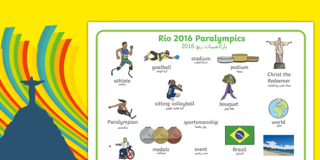Rio Paralympics 2016 Word Mat Arabic Translation - arabic, Paralympics, Rio 2016, Brazil, Key vocabulary, Literacy, English, key words, Spelling support, Disability Awareness, Sporting Events
