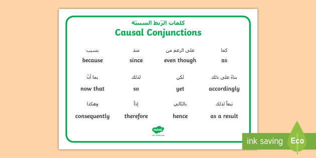 causal conjunctions word mat arabic  english
