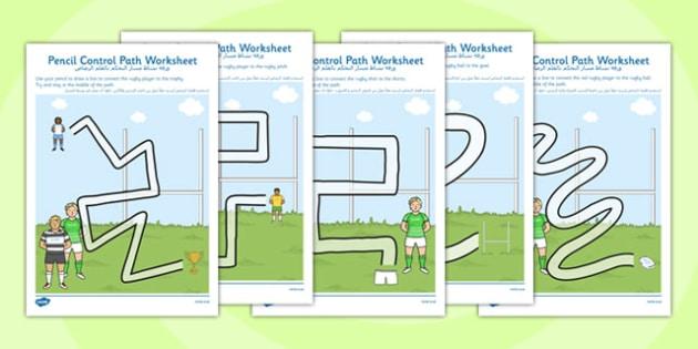 Rugby Pencil Control Path Worksheets Arabic Translation - arabic
