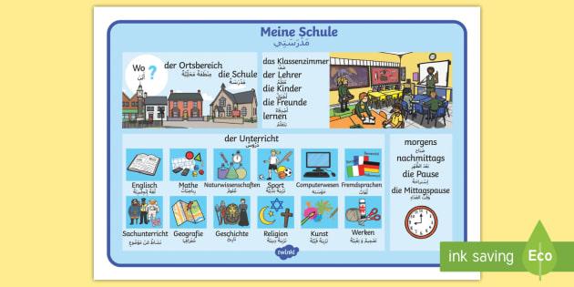 Deutsch-Arabischer Meine Schule Wortschatz: Querformat