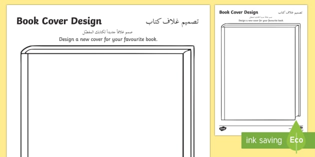 Book Cover Design Worksheet : New design a book cover activity sheet arabic english