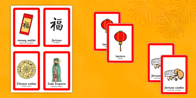 Chinese New Year Pairs Matching Game Polish Translation - polish, chinese new year, pairs, matching, game, activity