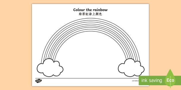 colour the rainbow worksheet worksheet english mandarin chinese colour. Black Bedroom Furniture Sets. Home Design Ideas