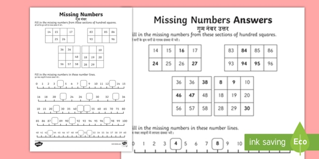 Missing Numbers Worksheets - English / Hindi हिंदी ...