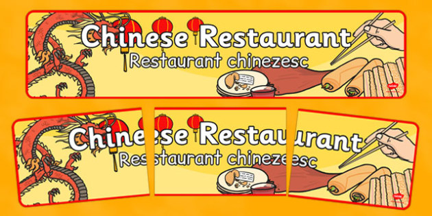 Chinese Restaurant Display Banner Romanian Translation - romanian, chinese new year, chinese, restaurant, display, banner