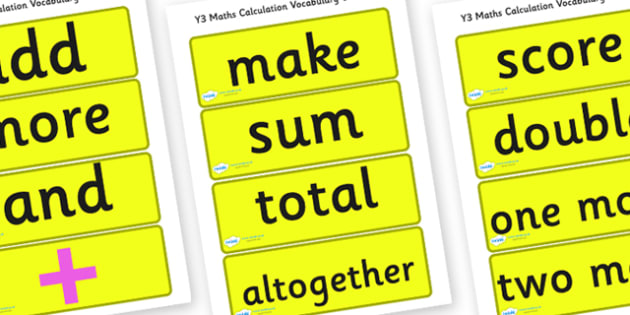 Reception Maths Numeracy Vocabulary Cards for Visually Impaired - reception, maths, numeracy, vocabulary, cards, visually, impaired, vocabulary cards