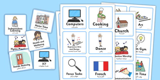 Visual Timetable Nursery FS2 Arabic Translation - arabic, timetable