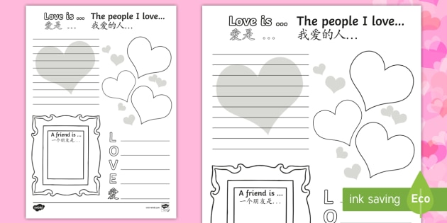 10ticks maths   Primary   Secondary Worksheet Resources besides Valentine's Day Worksheet   Worksheet English Mandarin Chinese in addition Private tutor for all Primary Levels   Hougang   Punggol besides Chinese Worksheets 中文作业 – Ling Ling Chinese also Singapore Math Worksheets Grade 1  Primary 1 furthermore  further Testimonials – Learning Journey Education Centre as well Primary 1 Maths   Chinese Tests   Exam Worksheets  Books together with Harder  Better  Faster    Catch 40 Winks likewise Chinese Pre In Singapore Parents Guide To A 6324963   bunkyo info as well Model primary chinese  positions Singapore – Learning together with  further  further  besides Best Chinese Learning Websites   Mandarin For Me 中文与我 likewise Super Writers™ Creative Writing   English Tuition – Learning Journey. on primary 1 chinese worksheets singapore