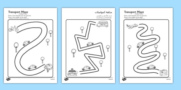 Transport Pencil Control Path Worksheets Arabic Translation - arabic, transport, pencil control