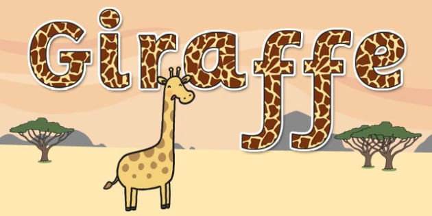 'Giraffe' Display Lettering - safari, safari lettering, safari display lettering, safari display words, giraffe display lettering, giraffe letters, giraffe