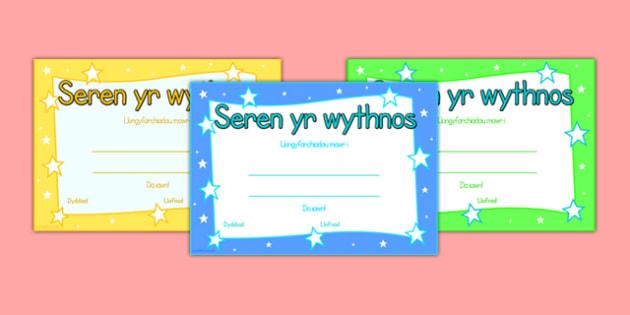 Tystysgrif Seren yr Wythnos - cymraeg, Star of the week, Seren yr wythnos, behaviour, ymddygiad, Well done, Da iawn.