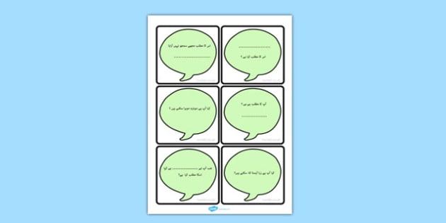 Prompt Cards for Clarification Urdu - urdu, reflect, support cards, prompts