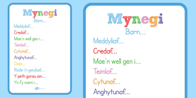 Posteri Mynegi Barn