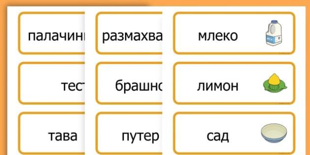 Pancake Day Recipe Word Cards - australia, pancake, day, cards - Macedonian
