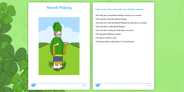 St. Patrick Complete the Picture Activity Sheet Gaeilge - reading, comprehension, Gaeilge, Irish, Saint Patrick, drawing