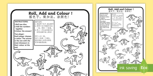 Dinosaur Colour and Roll Activity Sheet English/Mandarin Chinese - Dinosaur Colour and Roll Activity Sheet - dinosaurs, dinosaur games, dinosuar, dinsaur, dinosour, di