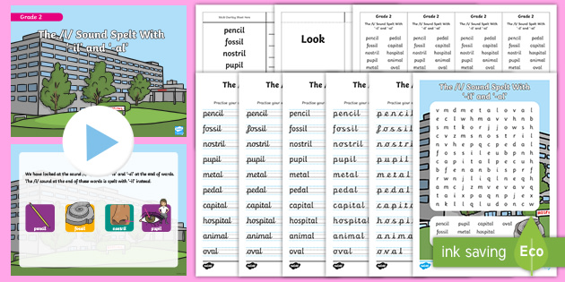 Grade 2 Phonics -il and -al Spelling Pack (teacher made)