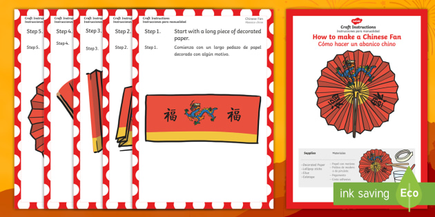 How to Make a Chinese Fan Craft Instructions English/Spanish