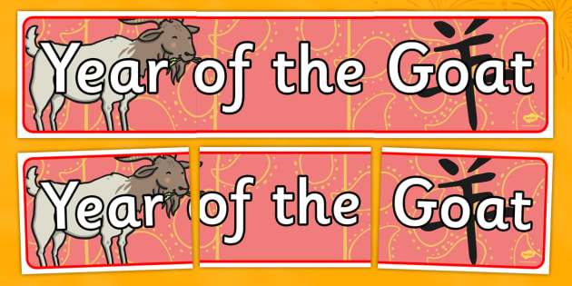 Year of the Goat Display Banner - display, banner, goat, year