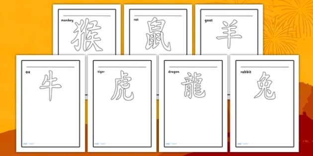 Chinese New Year Animal Symbol Writing Frames - writing frame, frame, writing, chinese new year animal symbols, chinese new year animals, chinese new year writing frames, animal symbol writing frames, writing aid, writing template, template, literacy