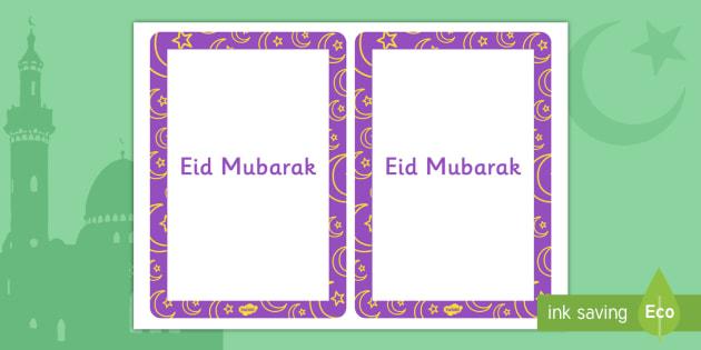 Black And White Eid Card Inserts Teacher Made
