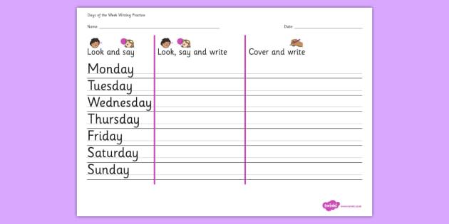 School/Preschool Days Of The Week Lesson Plan Worksheet