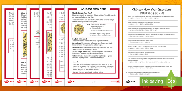 new ks1 chinese new year differentiated reading comprehension activity. Black Bedroom Furniture Sets. Home Design Ideas