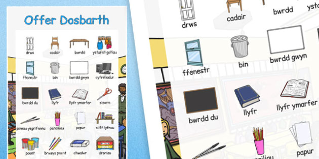 Offer Dosbarth Large Display Poster Cymraeg - cymraeg, welsh, classroom, objects, large, display posters, display, posters