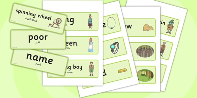 Rumpelstiltskin Word Cards Arabic Translation - arabic, word cards