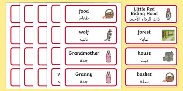 Little Red Riding Hood Word Cards Arabic Translation - arabic