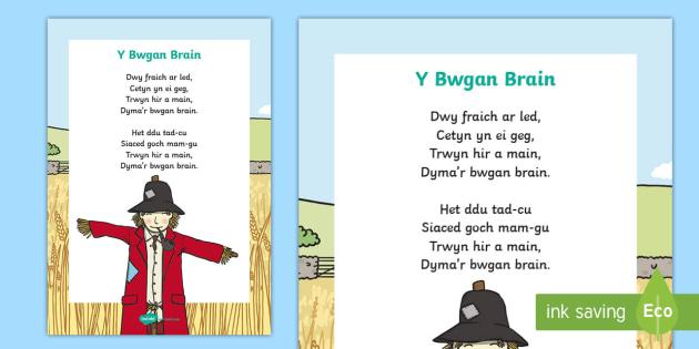Y Bwgan Brain Hwiangerddi Cymreig - Hwiangerddi Cymreig (Welsh Nursery Rhymes), Y Bwgan Brain, canu, cerddoriaeth, canu, Cymraeg, Iaith, hwyangerddi