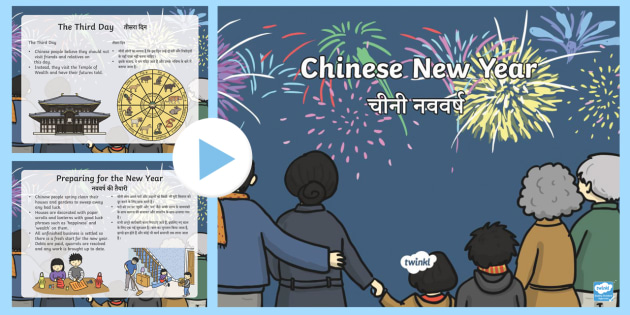 english essay about chinese new year New Year Essay- Essay On New Year For School Students