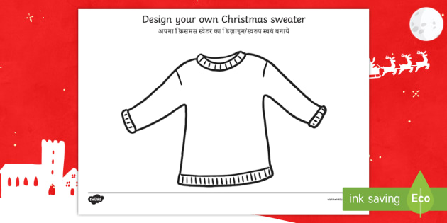 Christmas Jumper Design Worksheet / Activity Sheet English/Hindi