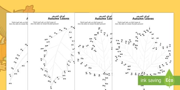 Autumn Leaves Dot to Dot Activity Sheets Arabic/English