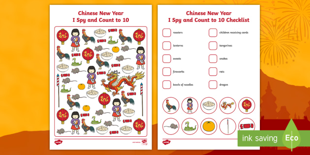 Chinese New Year I Spy and Count Activity to 10