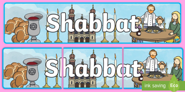 Shabbat Display Banner - shabbat, display, banner, display banner