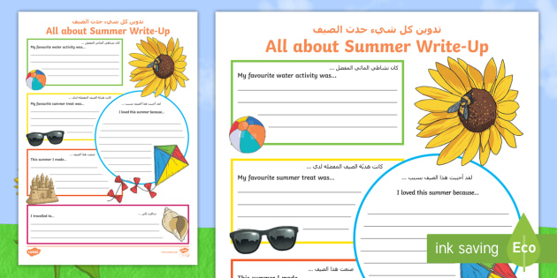 ks2 summer holiday write up worksheet worksheet arabic english seaside. Black Bedroom Furniture Sets. Home Design Ideas