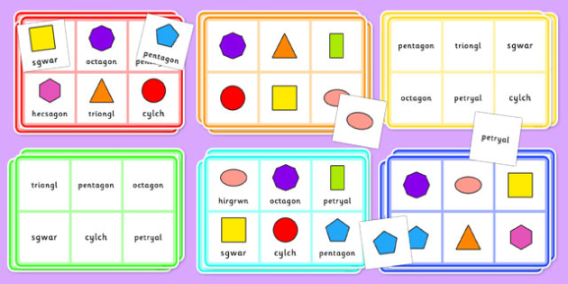 Bingo Siapiau 2D - welsh, cymraeg, 2d shape, bingo, game, activity, shape, 2d, maths, numeracy
