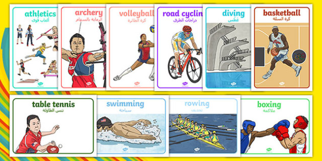Rio 2016 Olympics Sport Posters Arabic Translation - arabic, Olympics, Olympic Games, sports, Olympic, London, 2012, display, banner, poster, sign, Olympic torch, flag, countries, medal, Olympic Rings, mascots, flame, compete, tennis, athlete, swimmi