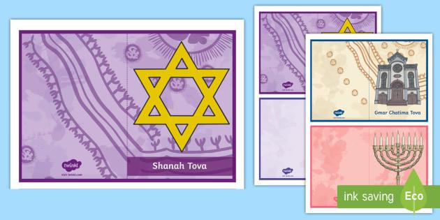 Yom kippur greeting card activity m4hsunfo