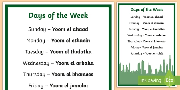 English & Arabic Pronunciation Days of the Week Display