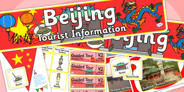 Beijing Tourist Information Office Role Play pack-beijing, tourist information, tourist, role play, role play pack, beijing pack, activities
