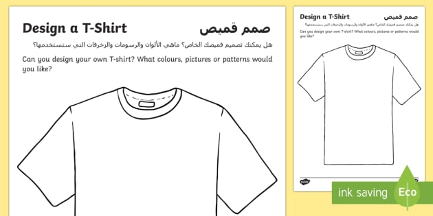 Design Your Own T Shirt And Save It: T-Shirt Design Worksheet / Activity Sheet Arabic/Englishrh:twinkl.co.uk,Design