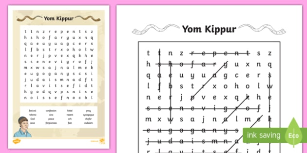 Yom Kippur Word Search