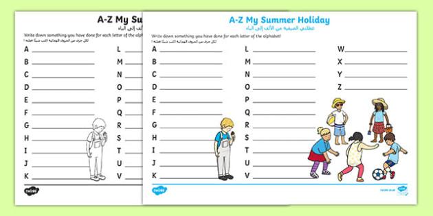 A Z My Summer Holiday Writing Frame Arabic Translation-Arabic-translation